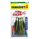 ヤマリア(YAMARIA) 鯛歌舞楽 波動ベイト 05(濃グリーン)