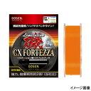 ゴーセン リミテーション磯 CXフォルテッサ 150m GS11130 3号 ハイサイトオレンジ【ゆうパケット】