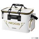 シマノ NEXUS フィッシュバッカン EX(ハードタイプ)...