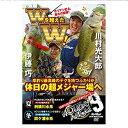 楽天釣具のポイント 楽天市場店ホリデーアングル 9【ゆうパケット】