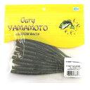 ゲーリーヤマモト(Gary YAMAMOTO) 5インチ カットテールワーム 323(ウォーターメロン/ブラック&ゴールドフレーク)