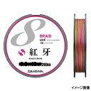 ダイワ(Daiwa) UVF 紅牙センサー 8ブレイド+Si 200m 0.6号 ピンク/緑/紫/オレンジ(蛍光)/青