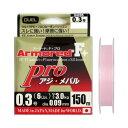 デュエル(DUEL) ARMORED F+ Pro アジ・メバル 150m 0.3号 ライトピンク