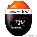 シマノ(SHIMANO) ファイアブラッド ゼロピット DVC TYPE-A FL-111P M 00 オレンジ