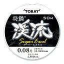 東レ(TORAY) 将鱗 渓流 スーパーエクセル 0.25号
