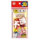 タカミヤ 大漁サビキ JI−103 針7号−ハリス2号 ピンク【ゆうパケット】
