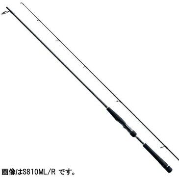 シマノ エクスセンス スピニング S810ML/R リスペクトザサンクチュアリ【大型商品】