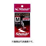 シャウト(Shout!) 44ーLGライトゲームアシスト S