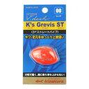 キザクラ ケイズ グレビス エスティー(K's Grevis ST) 00 レッド