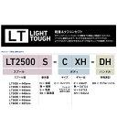 ダイワ エメラルダス AIR LT3000S-CXH-DH