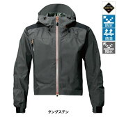 シマノ(SHIMANO) GORE−TEX ショートジャケット RA−211P L タングステン
