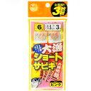 タカミヤ(TAKAMIYA) 大漁ショートサビキ JI-105 針6号-ハリス1.5号 ピンク