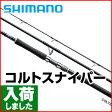 シマノ(SHIMANO) コルトスナイパー 1006MH
