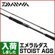 ダイワ(Daiwa) エメラルダス STOIST AGS 84M