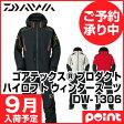 【9月入荷予定/予約受付中】ダイワ(Daiwa) 防寒着 DW−1306ライトグレー M(16防寒特集)