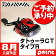 【8月入荷予定/予約受付中】 ダイワ(Daiwa) タトゥーラ CT タイプR 100HS