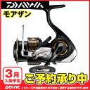 【3月入荷予定/予約受付中】ダイワ(Daiwa) モアザン 2510PE−H ※入荷次第、順次発送