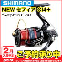 【2月入荷予定/予約受付中】シマノ(SHIMANO) セフィア CI4+ C3000S ※入荷次第、順次発送