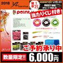 【限定予約販売】2018年 34/THIRTY FOUR 新春...