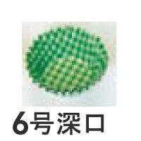 オーブンケース チェック柄 6号深口 緑 250枚