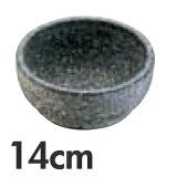 長水石器 石焼ピビンバ器 補強なし 14cm【8400以上のお買い上げで】長水石器 石焼ピビンバ器 補強なし 14cm
