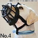 ファンタジーワールド 犬用しつけ用具 バスカービル ウルトラマズル No.4 MBU04