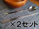 【メール便対応専用】 神堂 ステンレス製 韓国箸+韓国スプーン×2セット