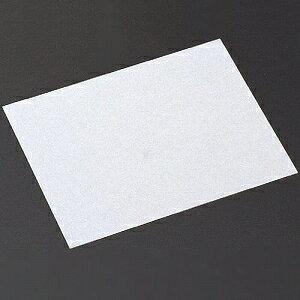 マイン 業務用 耐油天紙 18×23cm 300枚入 M30-110