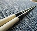 ステンレス製 盛箸 白木柄(水牛柄付) 180mm 18cm (盛り箸)