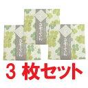 【送料無料】 垣谷繊維 白雪ふきん 3枚セット 【smtb-k】【w3】【メール便対応専用】【P10】
