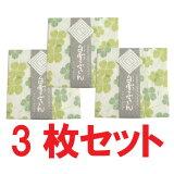 【】 垣谷繊維 白雪ふきん 3枚セット 【smtb-k】【w3】【メール便対応専用】【P10】