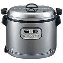 【業務用GY】タイガー 炊飯器 業務用マイコンスープジャー 12.0L JHI-M120 ステンレス(XS)