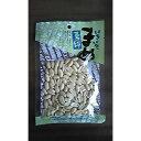 松川屋 バターピーナッツ(中国産) 65g×5入