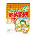 岩塚製菓 がんばれ!野菜家族 55g×6入