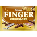 カバヤ食品 フィンガーチョコレート 164g×6入