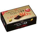 明治チョコレート効果カカオ86%70g×5入