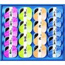 米屋 和楽の里 カップ水羊羹 SU20(ギフト)
