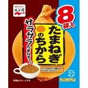 楽天ポイポイマーケット永谷園 たまねぎのちからサラサラたまねぎスープ 8袋×5入