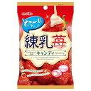 名糖産業 練乳苺キャンディ 60g×10入