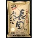 食品 - 田中米穀 新潟県長岡市産こしひかり 5kg