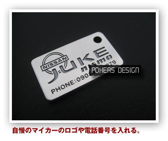 【銀925製】【ナンバープレートキーホルダー】...の紹介画像3