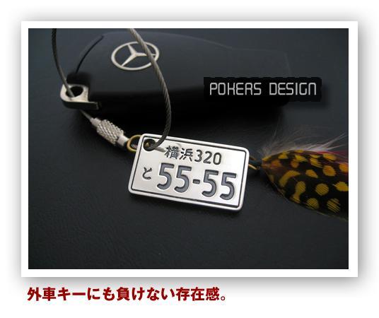 【銀925製】【ナンバープレートキーホルダー】...の紹介画像2