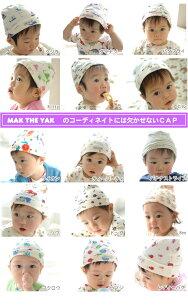 マックザヤック 赤ちゃん ベビー服