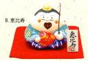 『ほのぼの七福神 恵比寿』 手作陶器細工 迎春・お正月飾り・置物 和雑貨 なごみ かわいい  リュウコドウ