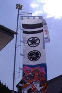 のぼり ポール 神社幟幟用ストロングハイポール8号