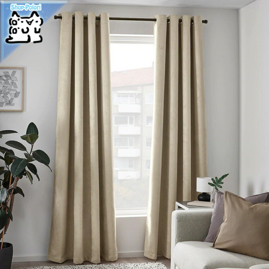 【IKEA Original】BIRTNA -ビルトナ- 遮光カーテン1組 ベージュ 145x250 cm
