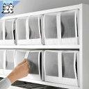 RoomClip商品情報 - 【IKEA Original】SKUBB-スクッブ- シューズ収納ボックス 4 ピースセット ホワイト 22×34×16 cm