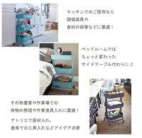 【IKEAOriginal】RASKOG-ロスコーグ-キッチンワゴンバスワゴンターコイズ35x45x78cm