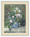 【西洋画・複製画】ルノアール 春のブーケ F6 52×42cm 木製フレーム