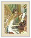 【西洋画・複製画】ルノアール ピアノに寄る少女たち F6 52×42cm 木製フレーム